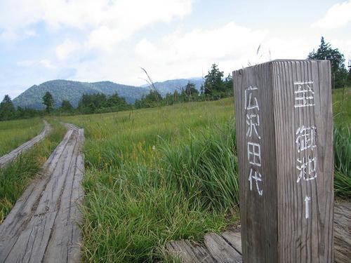 IMG_7301-s.JPG