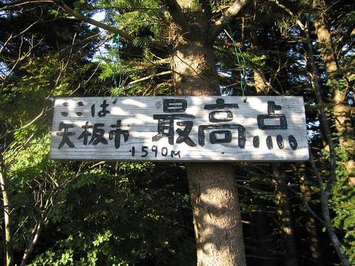 IMG_7517-s.JPG