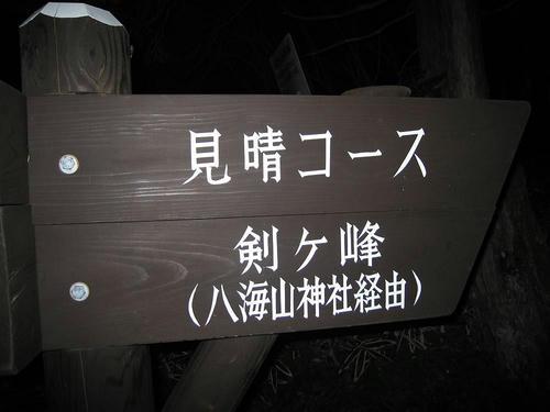 IMG_8140-s.JPG