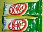 キットカットジンジャーエール味2