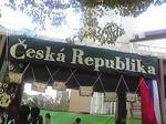 チェコ語料理店