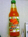 にんじんサイダー2