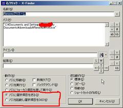 WS000019.JPG