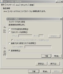 TO000020.JPG