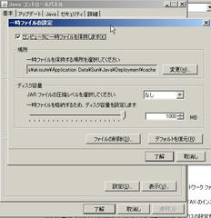 TO000021.JPG