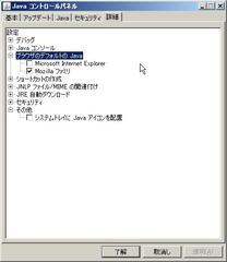 TO000022.JPG