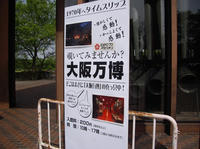 IMGP4220a.jpg