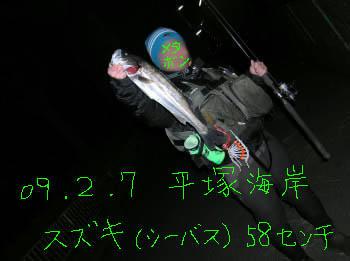 blogP2070001