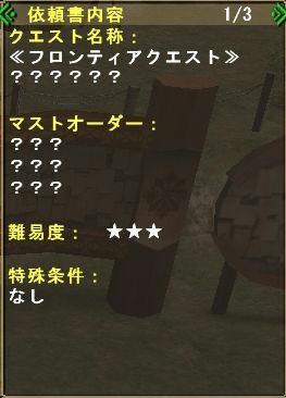 ??????