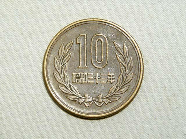 1〜500円、製造エラーや記念硬貨等プレミア硬貨価 …