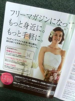 DSC_0819.JPG