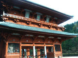 世界遺産 霊場 高野山 大門 World heritage Holy place KOYASAN DAIMON 開創1200年