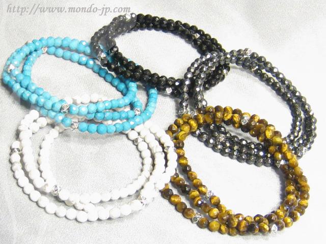 Bizarre_groovy_bracelets-Mondo