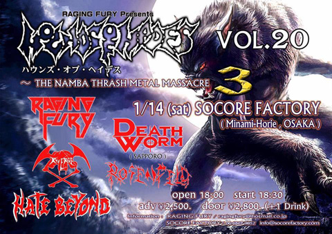 RAGING FURY,RIVERGE,ROSENFELD,HATE BEYOND,DEATH WORM,HOUNDS OF HADES Vol.20,2017,1,14(sat) Osaka Japan,スラッシュメタル,slash metal,SOCORE FACTORY