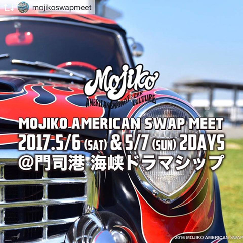 門司港アメリカンスワップミート2017,Mojiko American Swap Meet 2017,Mr. Nash,アメリカンストア,ジャンクフード,アメ車,ヴィンテージカー,ハーレーダビッドソン,HARFEE'S,JUNK TRAP,RISE ENGINEERING,BRUCE HOME,THE PUSSY WAGONMr.G,BOO PINSTRIPING,JETWRENCH,CYNAR,GARAGE STYLE 083,SLUG,MEGUUUN,SOME PINSTRIPING,SECRET BASE,ARTICAL SOUND,MAD PAN,CAPITAL-T,YUDA,HATTAN,G-LAIYA,SYO,HOA PILI,VS.HONOUR,EL MARSATTACK,凸凹MICROPHONE,KLAXION<br />,ONLINE SHOP,大阪,通販