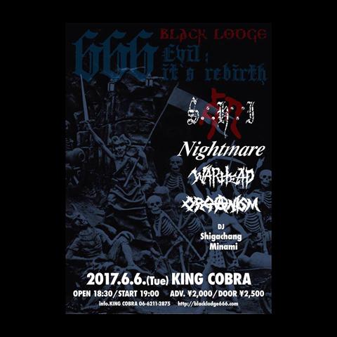 S.H.I,KING COBRA,666,Mondo,モンド,ONLINE SHOP,大阪,通販