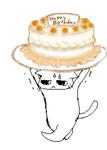 おめでとうのケーキ