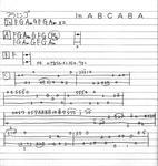フラミンゴ楽譜