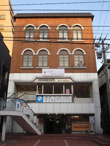 局 盛岡 中央 郵便