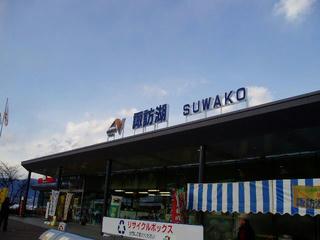 諏訪子SA