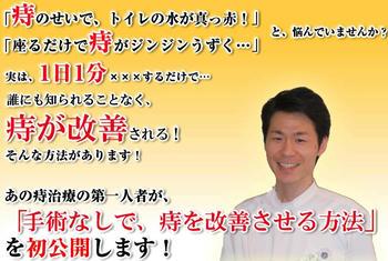 Ci091201151821.jpg