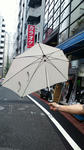 安田さんの傘w