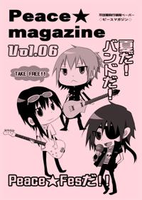 Peace☆MagazineVol.6