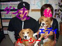 0505-takagi-240sR2.jpg