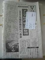 IMG_2936R.JPG