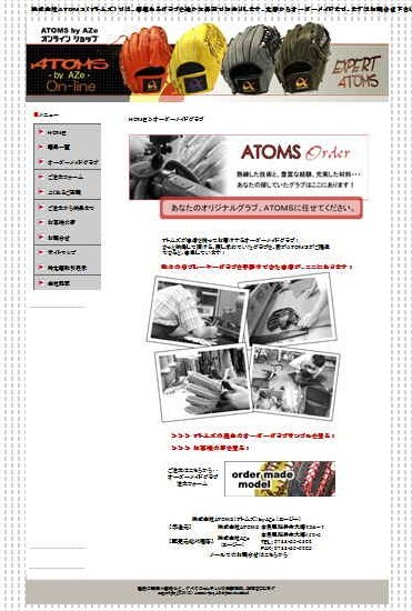 ATOMS/ アトムズ 野球用品 ...