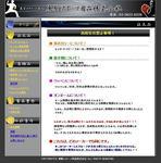 東駒スポーツ 高校球児