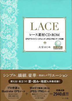 ISBN978-4-8373-0763-1__cover.jpg