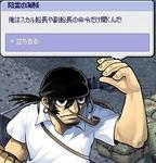 screenshot0007.jpg