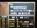 CAT46QTE.jpg