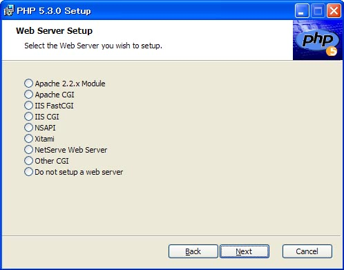 PHP5_3_0InsSetup.jpg