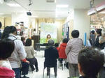 Shinsei042206.jpg