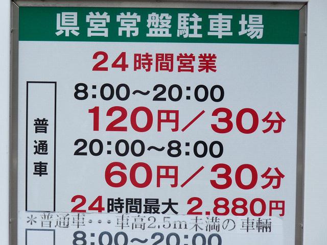 resize25368.jpg