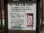 resize94614.jpg