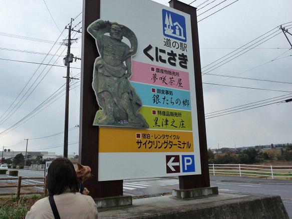 resize94746.jpg