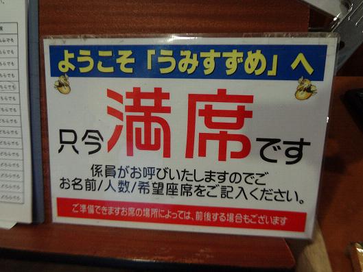 resize125999.jpg