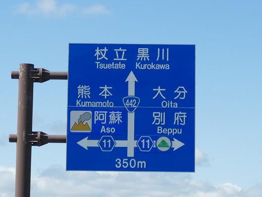 http://file.ryuudesu.blog.shinobi.jp/resize164301.jpg