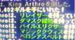 6262ffd5.JPG