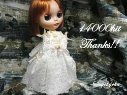 14000hit.JPG