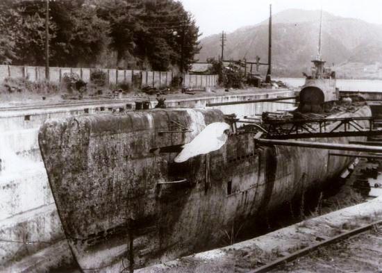 伊號第三十三潜水艦慰霊碑|京都...