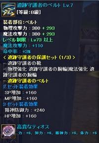 bdc1fb65.jpeg