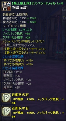 d14d497c.jpeg
