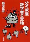 2007.8.20-7.JPG