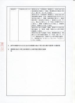 4b0fd01d.jpg