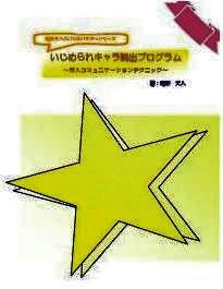 20101103182842.jpg