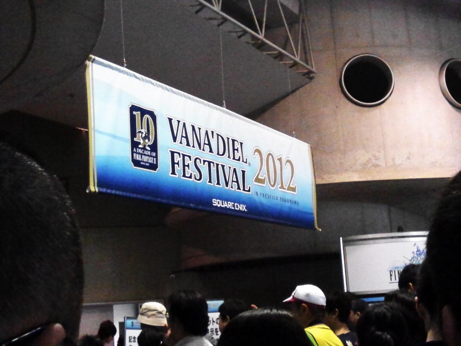 ヴァナフェス2012